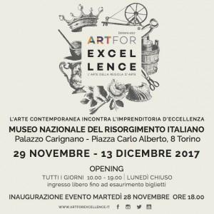 art-for-excellence-promocard-2017-ok